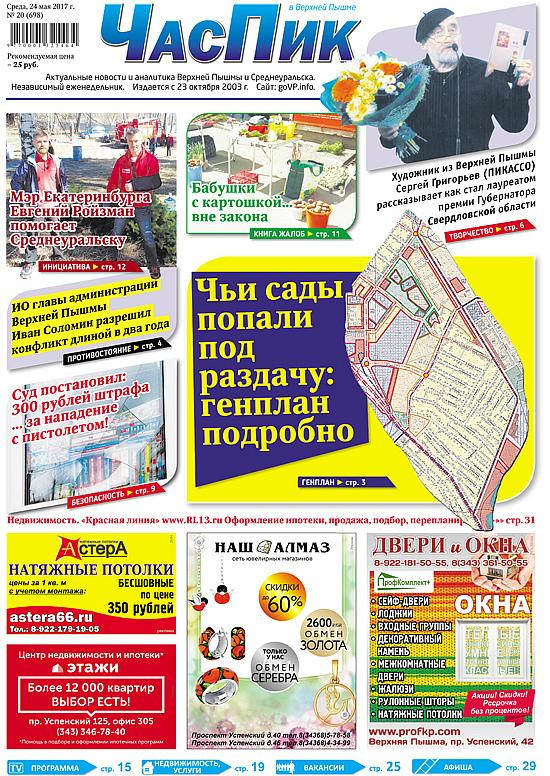 Новости в администрации ленинского района