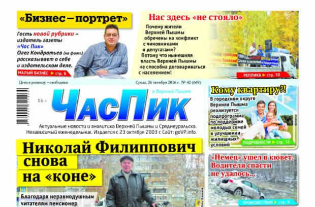 Новости россия 1 6 июля
