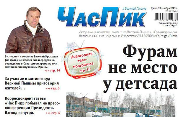 Последние новости с украины правда