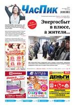Последние новости на украине видео на русском языке