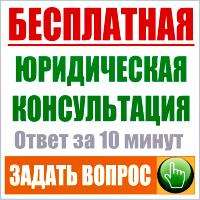 v-kerchi-bistriy-zaym